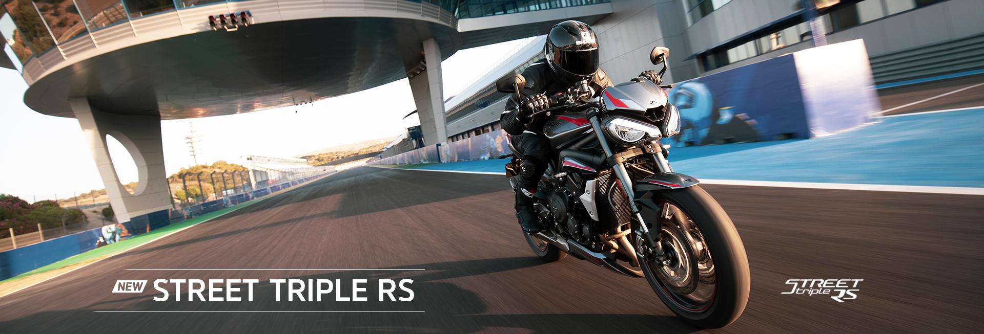 新型 Street Triple RS
