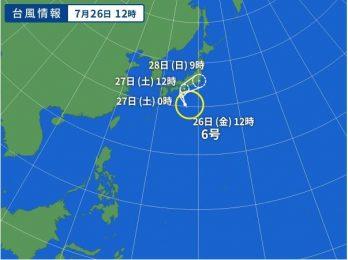 ナーリー(台風6号)