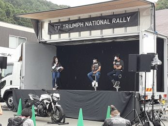 TNR2020