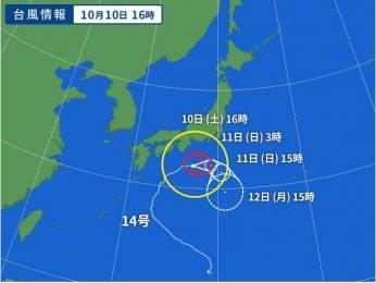 20201010_台風
