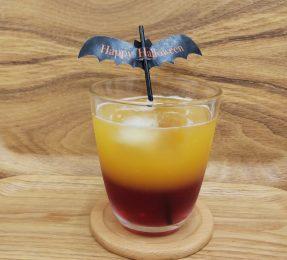 HALLOWEEN SPECIAL DRINK