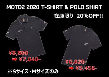 MOTO2 2020 SALE