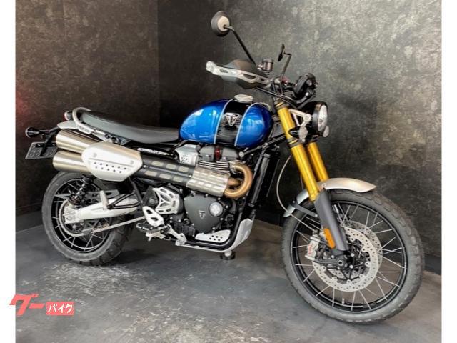 【特選中古車】スクランブラー1200XE(コバルトブルー)